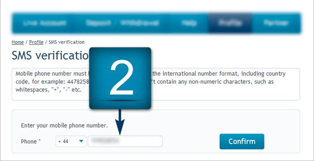 Sms verification - RoboMarkets